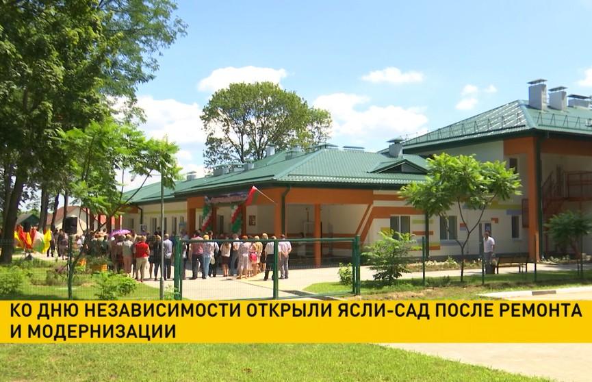 Ко Дню Независимости в Минске открыли ясли-сад после масштабного ремонта