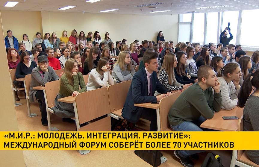 Более 70 лидеров студенческих организаций соберет форум в БГУ