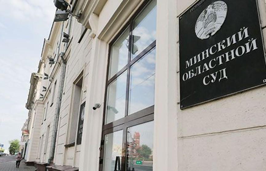 Экс-начальник ГУПР Мингорисполкома приговорён к 14 годам колонии за коррупционные преступления