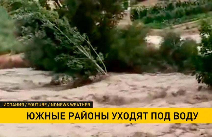 Южные районы Испании затоплены из-за проливных дождей