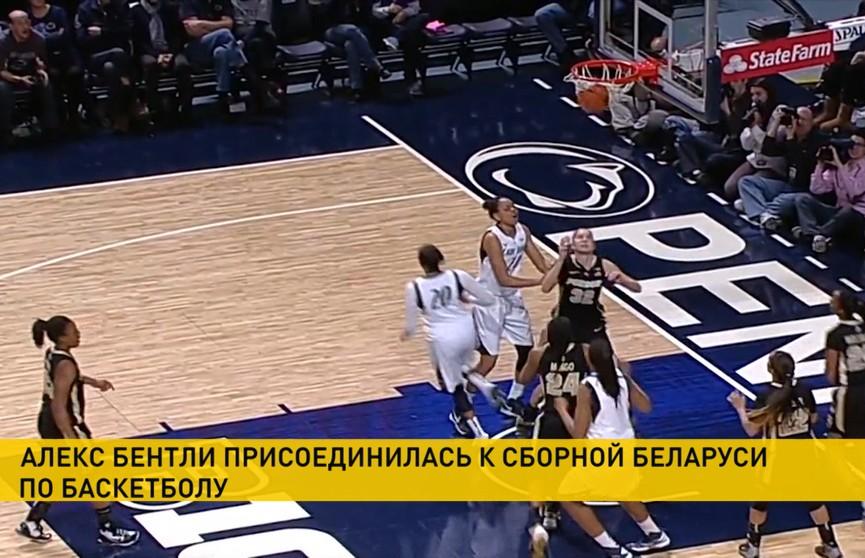 Стал известен состав женской сборной Беларуси по баскетболу на чемпионате Европы