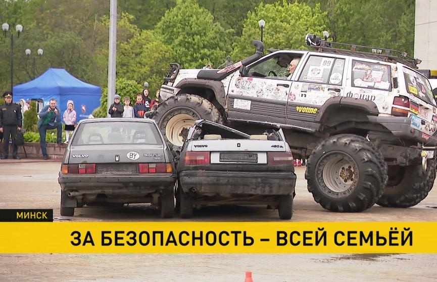 Безопасность – превыше всего. Семейный праздник прошел в Минском дворце детей и молодежи