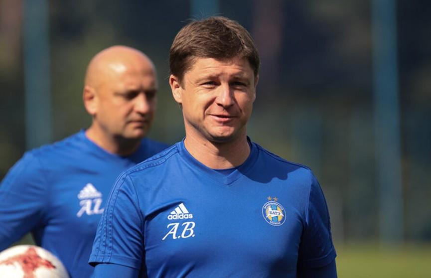 Алексей Бага покидает футбольный клуб «Жальгирис»
