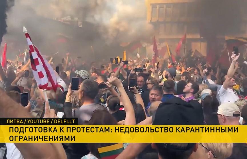 Литва готовится к массовым протестам: люди снова выйдут на антиковидный митинг