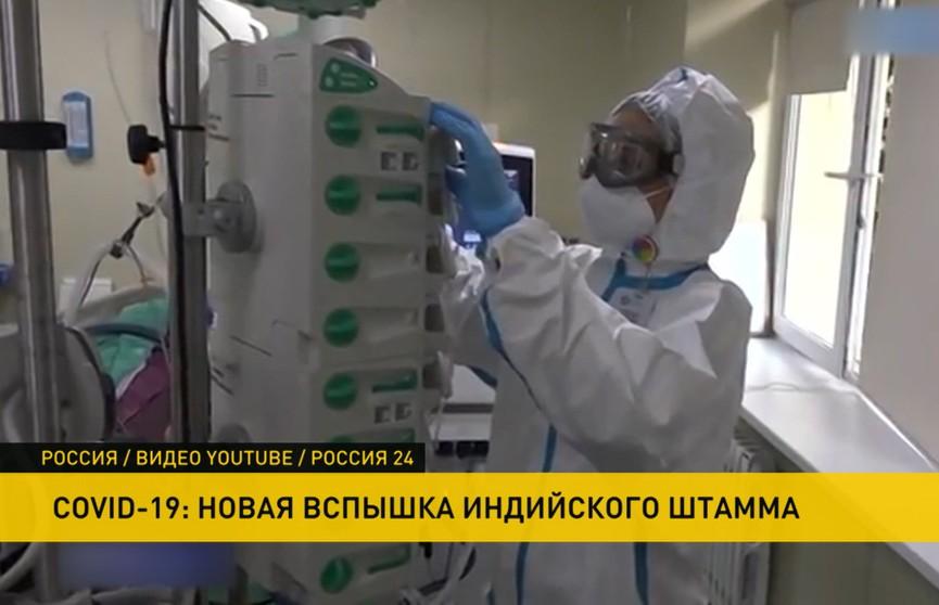 Эпидобстановка ухудшается в России: более 17 тыс. заражённых COVID-19 четвертый день подряд