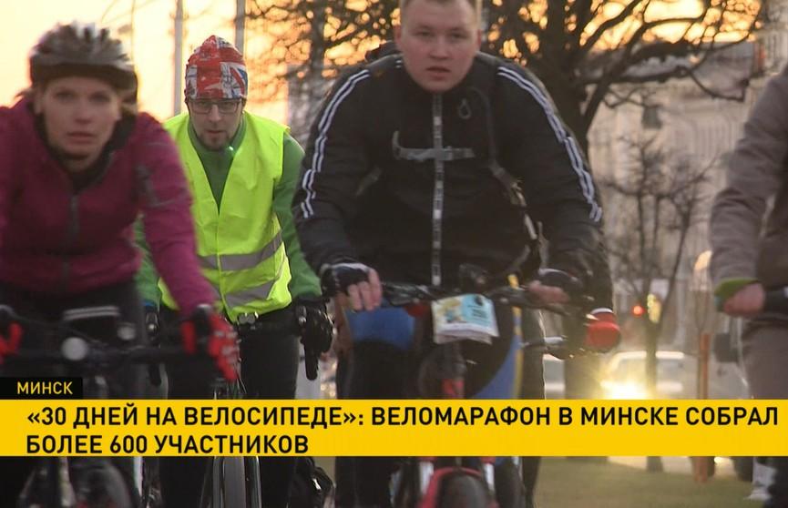 «30 дней на велосипеде»: веломарафон в Минске собрал более 600 участников
