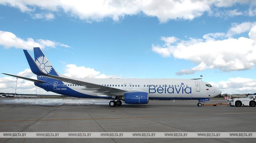 Самолет Belavia, летевший из Минска в Анталию, подал сигнал бедствия