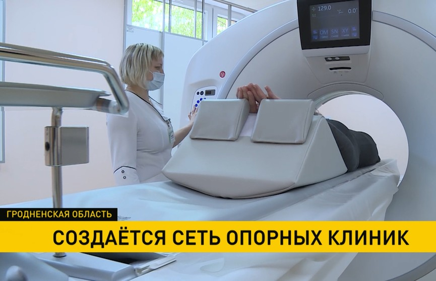Клиники Гродненской области оснащаются новым диагностическим оборудованием