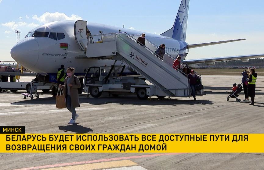 Россия прекращает авиасообщение. Как вернуться домой белорусам?