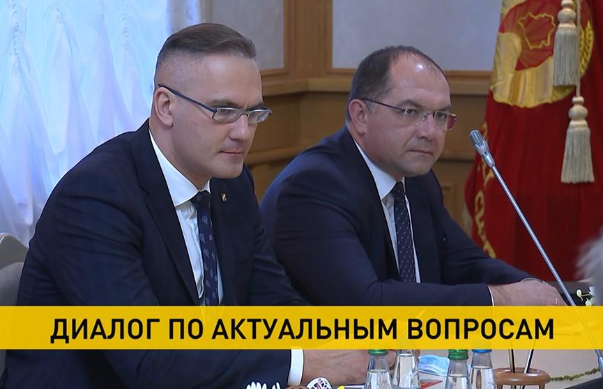 В Минском облисполкоме обсудили актуальные вопросы развития страны