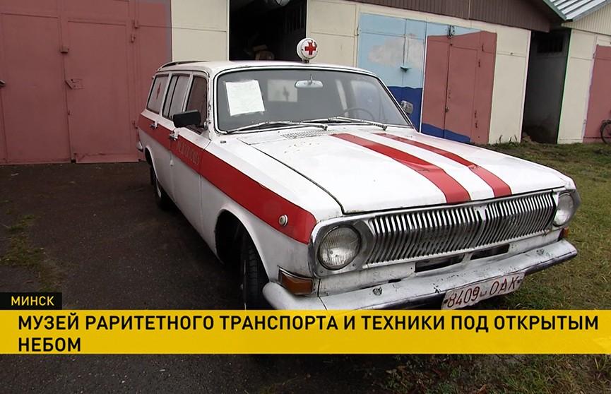 Уникальный музей техники под открытым небом создают в Минске: почти сотне старых авто подарили вторую жизнь