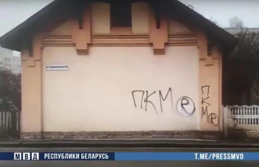 В Бресте за вандализм задержан анархист