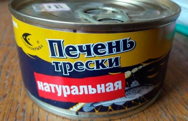 Рыбные консервы с гельминтами обнаружили в Гомельской области