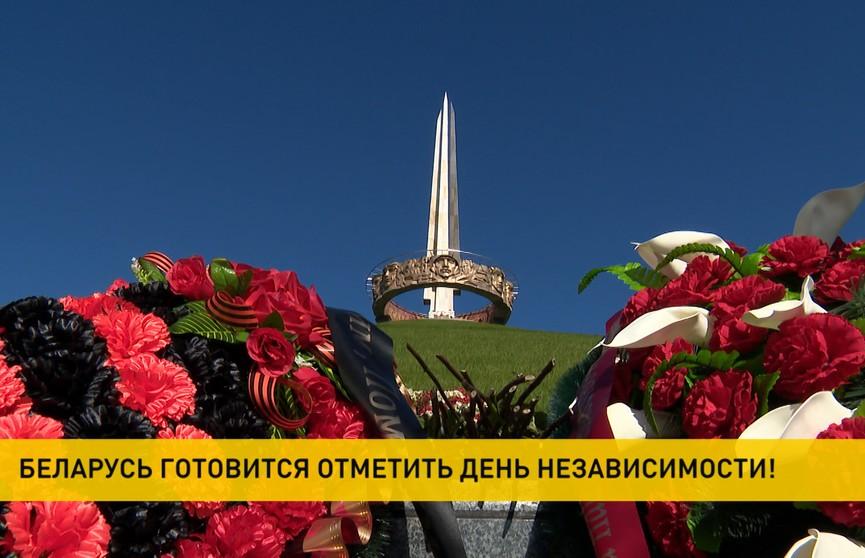 Как Беларусь готовится отметить День Независимости в 2021 году