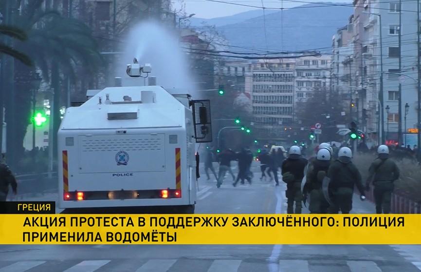 Протесты в поддержку 63-летнего заключенного террориста продолжаются в Афинах