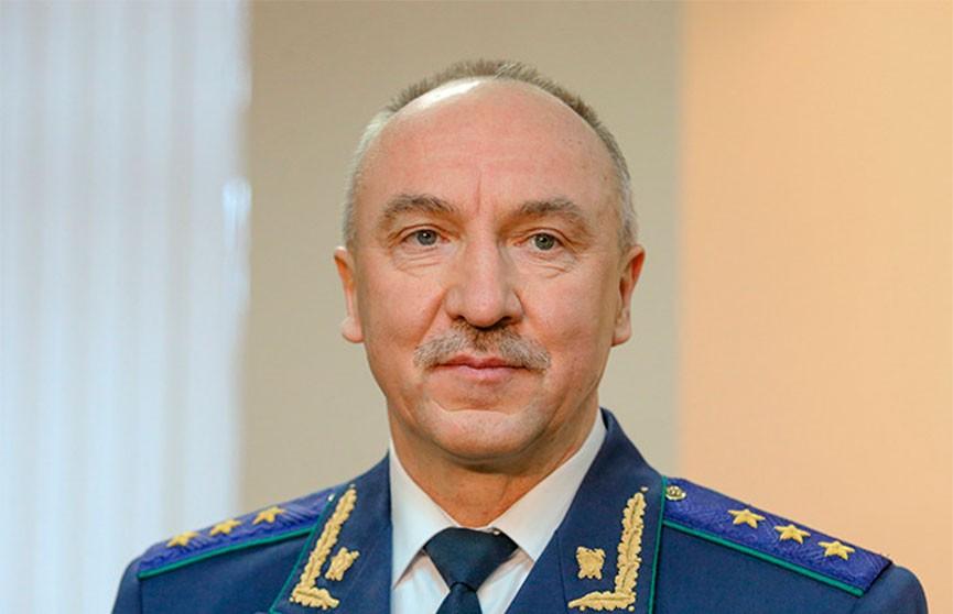 Генпрокурор Конюк призвал белорусов не участвовать в несанкционированных акциях