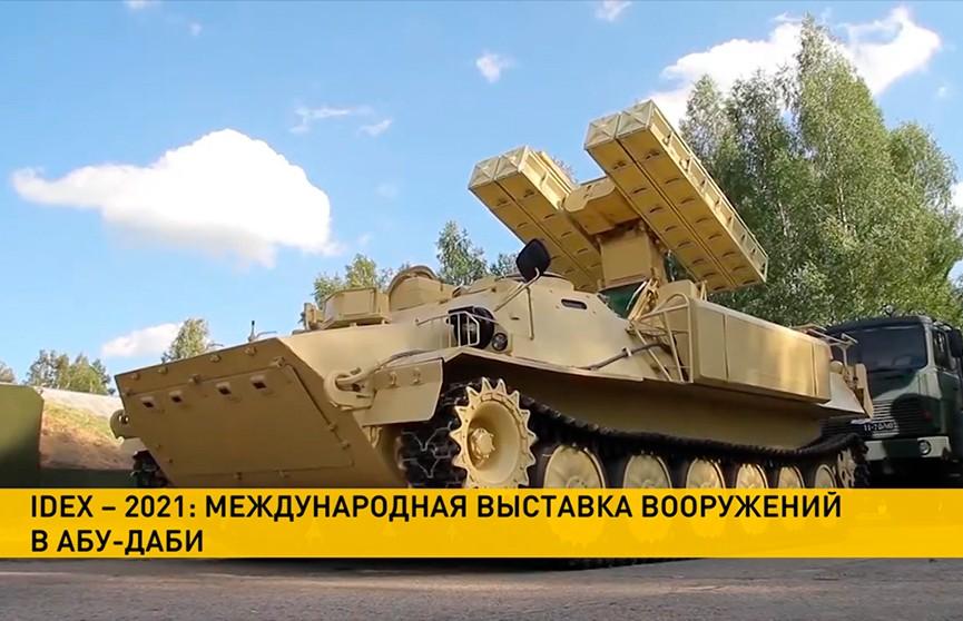 IDEX-2021: что представят белорусские предприятия на крупнейшей оружейной выставке в мире?