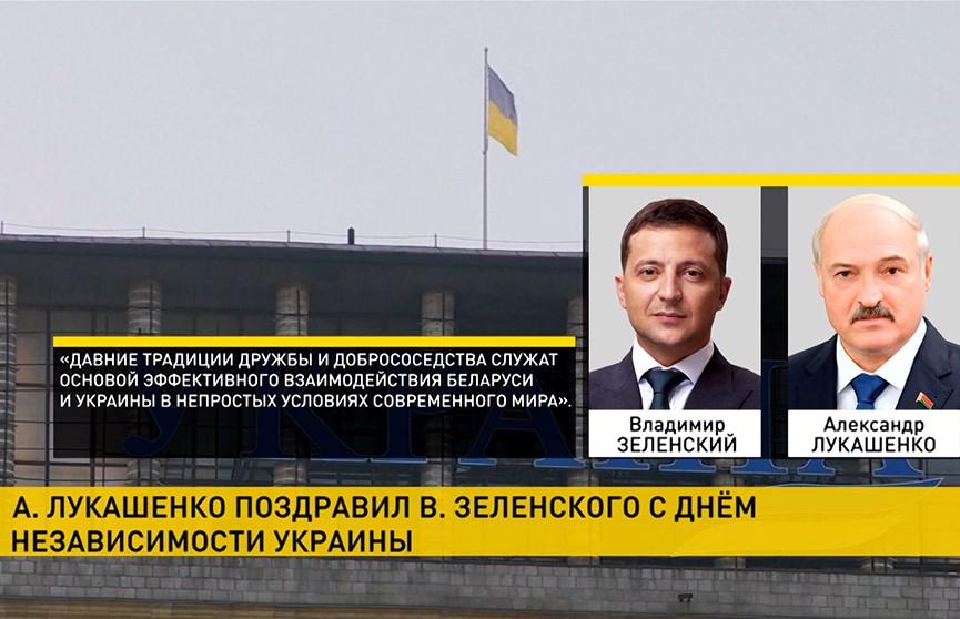 Лукашенко поздравил Зеленского с Днем независимости Украины