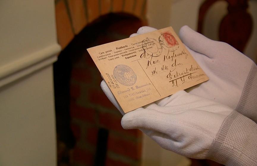В Мир вернулись письма, отправленные из замка 80 лет назад