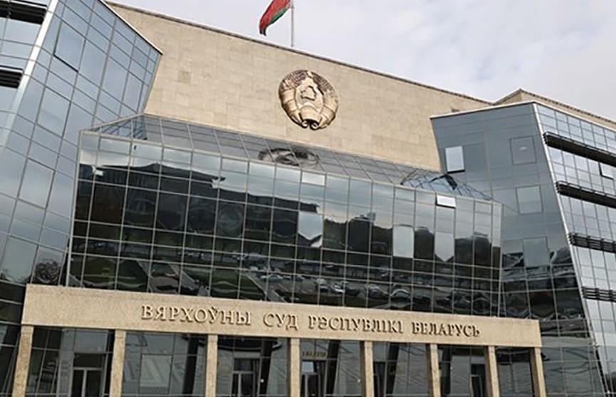 ВС на подготовительном заседании рассмотрел жалобу ООО «Тут Бай Медиа» на предупреждение Мининформа