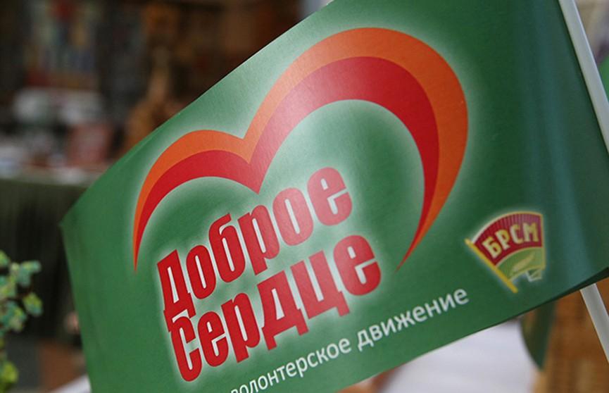 «Доброе сердце». Масштабная благотворительная акция помощи пожилым людям началась в Беларуси