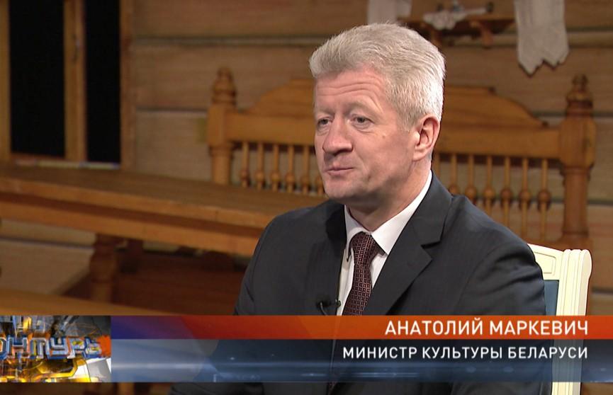 Министр культуры рассказал о возрождении Купаловского театра и назвал дату премьеры новой «Павлинки»