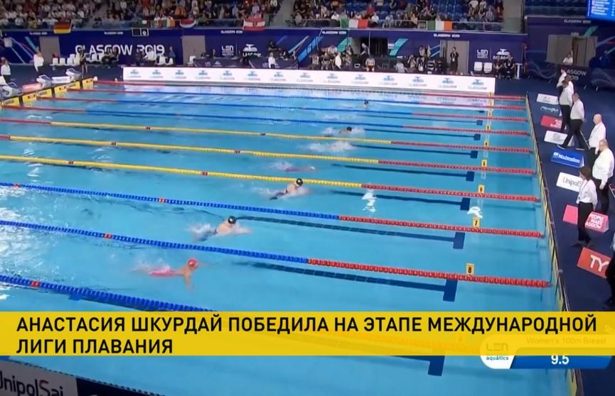 Белоруска Анастасия Шкурдай поставила новый мировой рекорд по плаванию