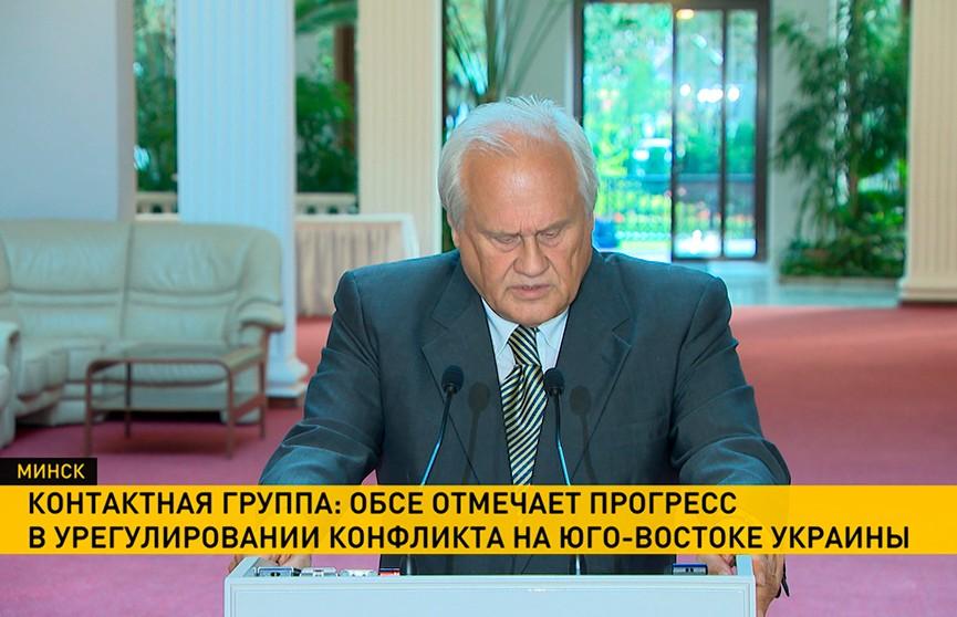 Сайдик о ситуации на Донбассе: Перемирие продолжает приносить плоды, несмотря на некоторое обострение ситуации