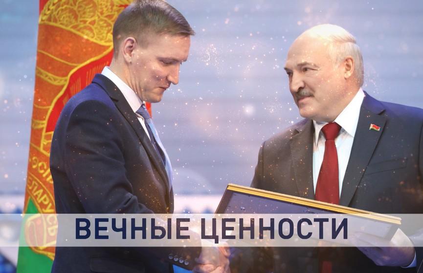 На неделе Александр Лукашенко вручил премии «За духовное возрождение»: кого и за что удостоили награды?