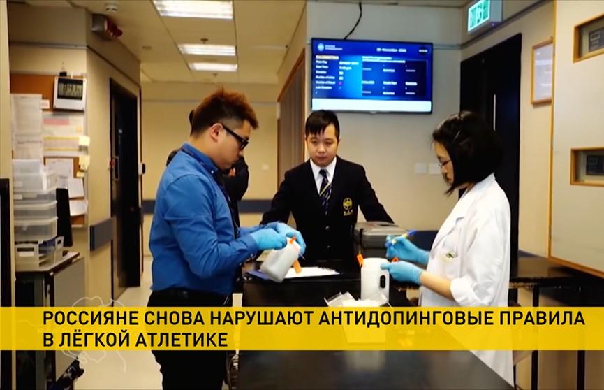Легкоатлет Дмитрий Бобков дисквалифицирован за употребление допинга