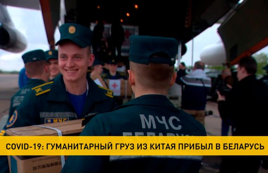 Очередная партия китайской вакцины от COVID-19 прибыла в Беларусь