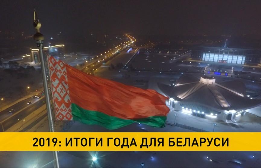 Год ярких побед – какие поводы для гордости дал белорусам 2019-й?