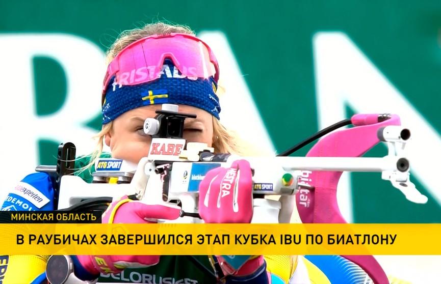 Завершился последний в сезоне этап Кубка IBU по биатлону