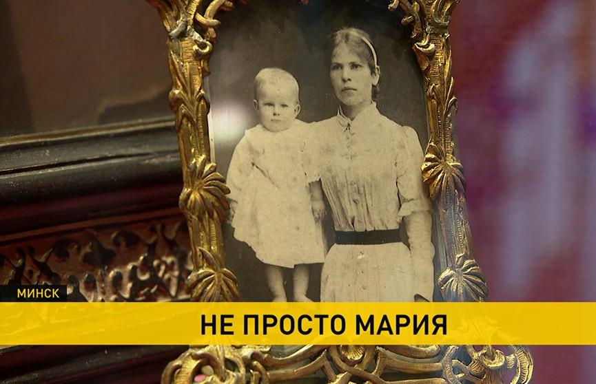 Необычная экскурсия проходит ко Дню матери в музее Богдановича