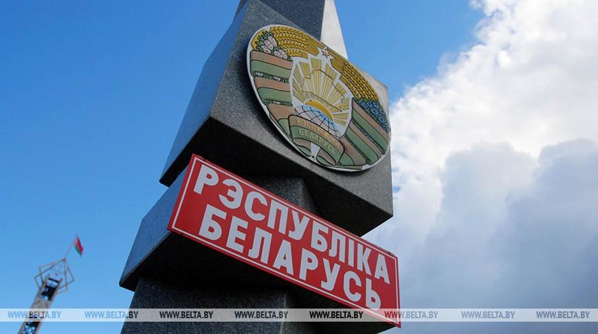 Когда откроют наземную границу между Россией и Беларусью? Ответил посол