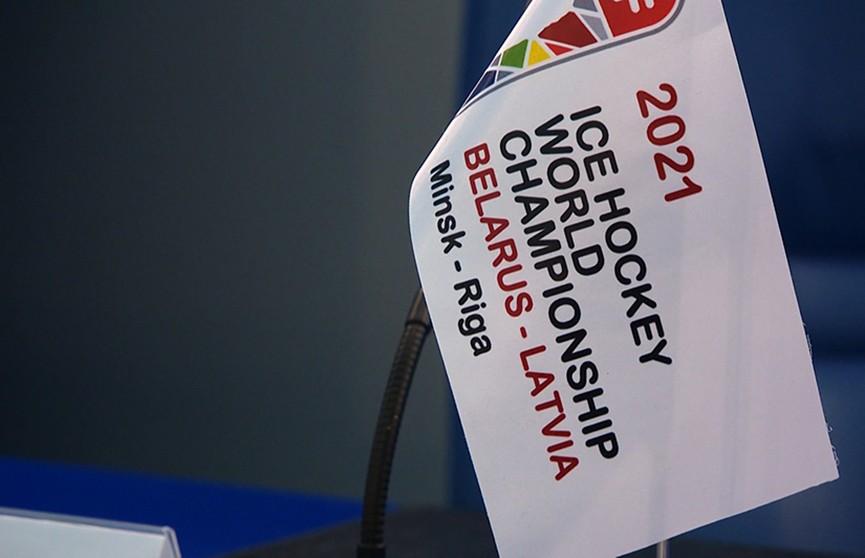 Чемпионат мира по хоккею 2021 года: где та грань, что отделяет спорт от политики?