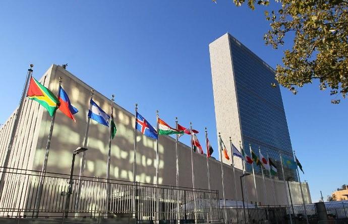 75-я Генассамблея ООН начала работу в онлайн-формате