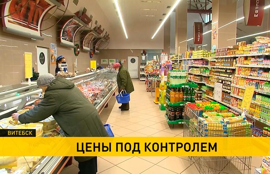 Мониторинг цен на социально важные товары продолжается в Беларуси