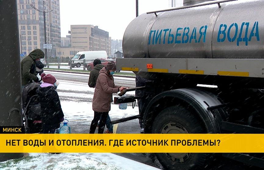 Без воды и отопления остался целый микрорайон. Что происходит в Новой Боровой?