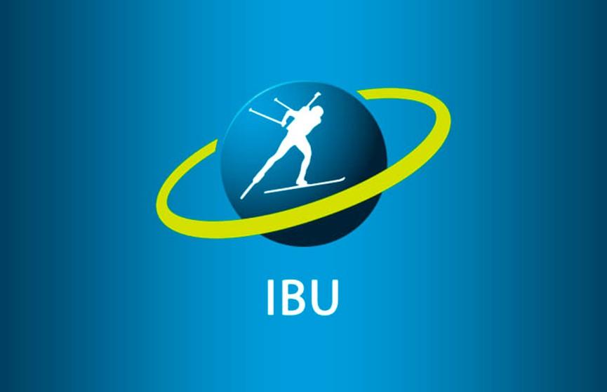 IBU одобрил переход российских биатлонистов в белорусскую сборную