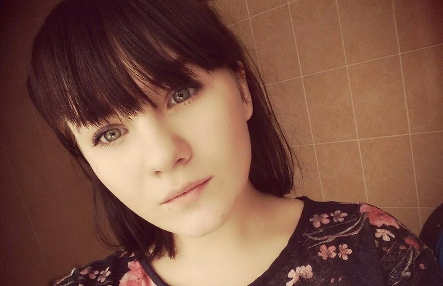 В Барановичах ушла на учёбу и пропала 16-летняя девушка