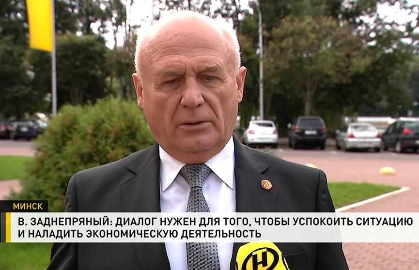 Какие методы и способы для стабилизации обстановки в стране актуальны сегодня? Эксперты о ситуации в Беларуси