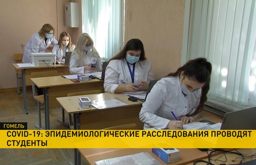 Гомельские студенты медуниверситета проводят эпидемиологические расследования
