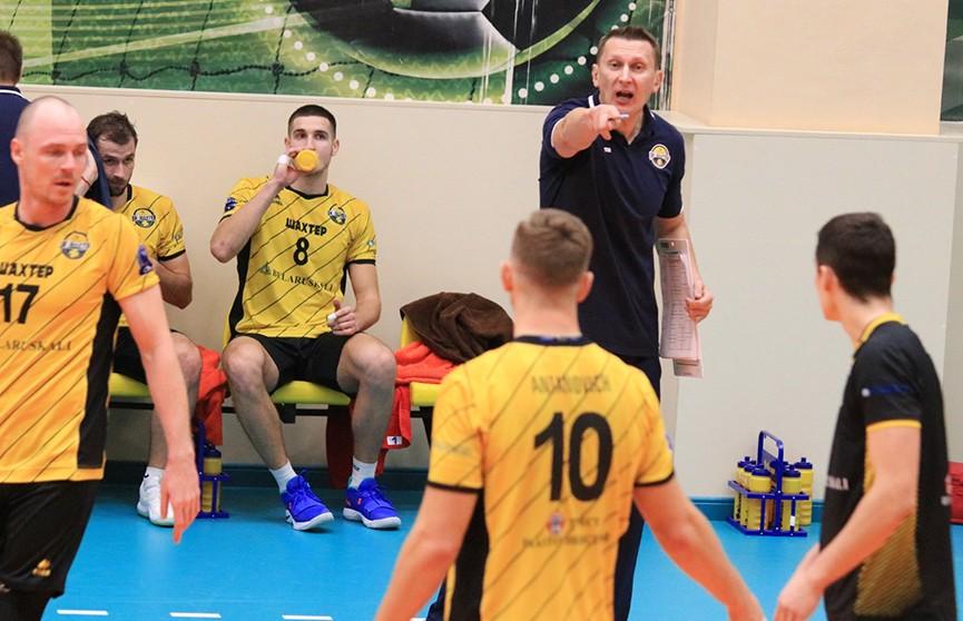 «Строитель» взял верх над «Шахтёром» в мужском чемпионате Беларуси по волейболу