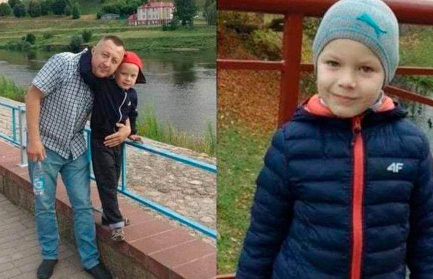 Отец и 5-летний сын пропали в Гродно. Возбуждено уголовное дело