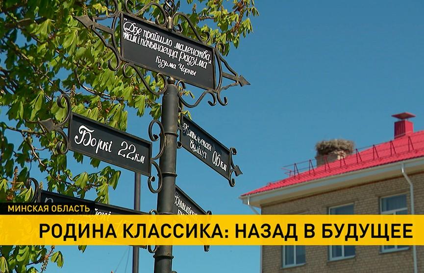 Дороги памяти Кузьмы Чорного. Указатель, ведущий к памятным местам, установили на малой родине белорусского классика
