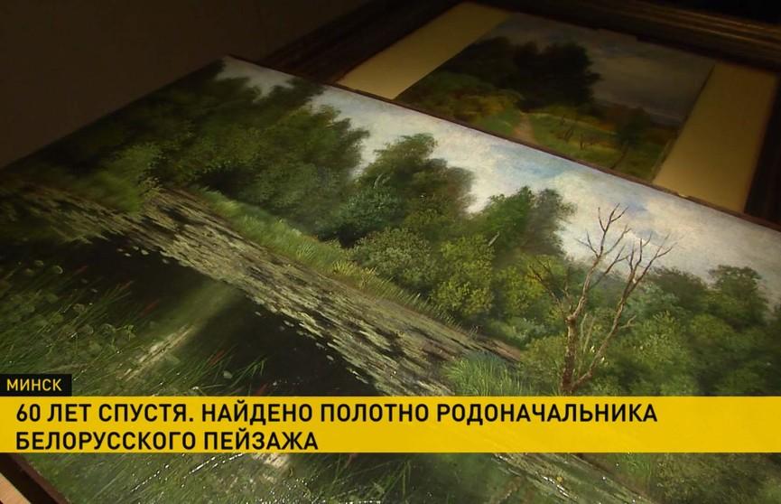 Уникальная находка: в Эстонии обнаружили одну из давно утраченных работ Аполлинария Горавского