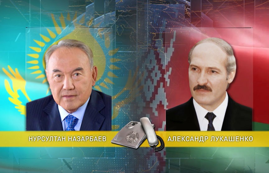 Президенты Беларуси и Казахстана по телефону обсудили повестку дня предстоящих саммитов