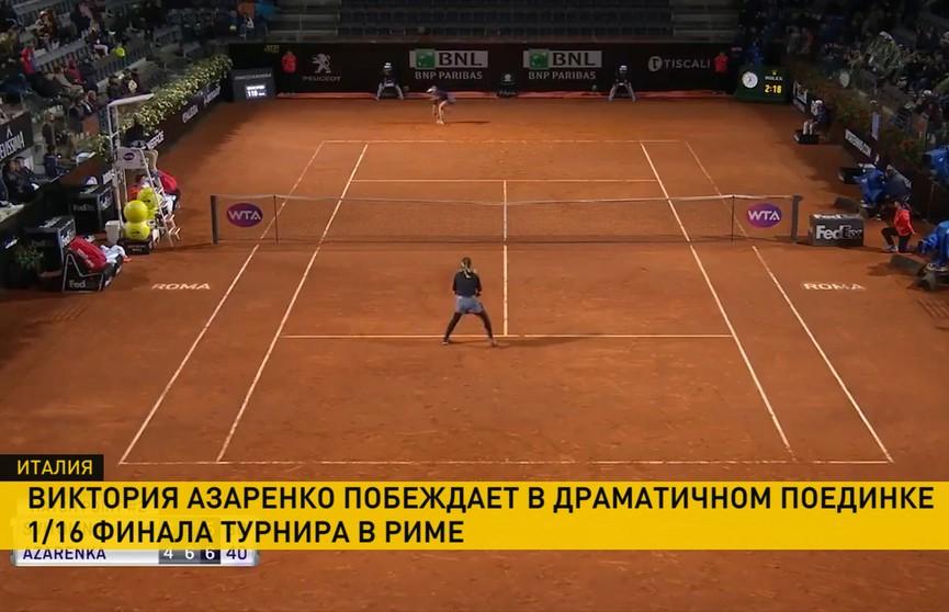 Виктория Азаренко отлично начала теннисный турнир в Риме: два матча – две победы