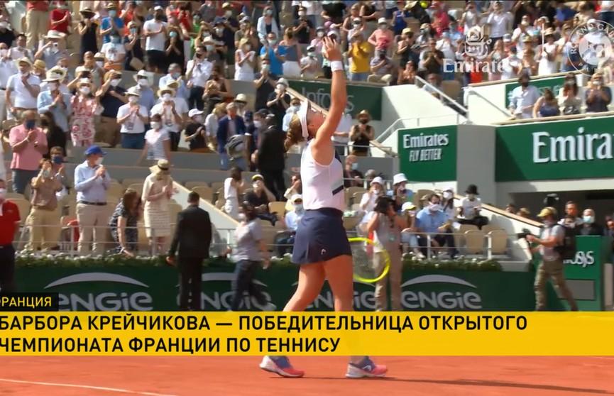 Чешская теннисистка в финале Открытого чемпионата Франции обыграла россиянку